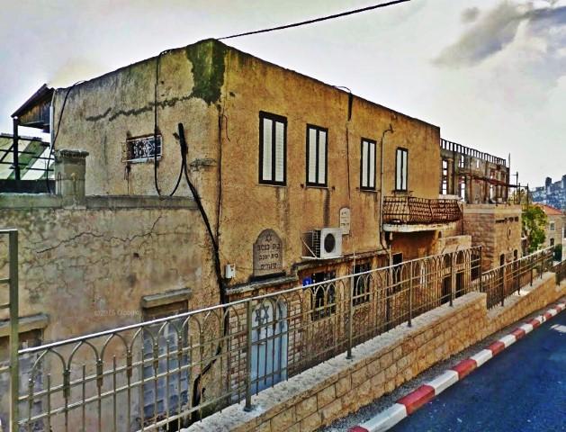 בית הכנסת של משפחת שטרית ברחוב הרב מרכוס