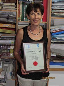 """ד""""ר מוניקה קראוס (צילום: דוברות שירותי בריאות כללית)"""