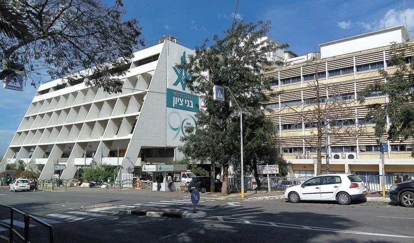 המרכז הרפואי בני ציון (צילום: טניה ידוב)