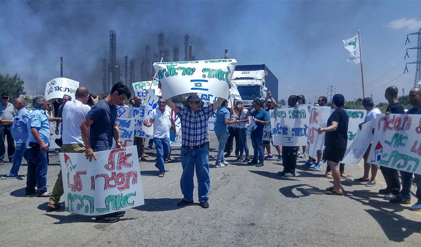 הפגנת עובדי חיפה כימיקלים (צילום: אלה אהרונוב)