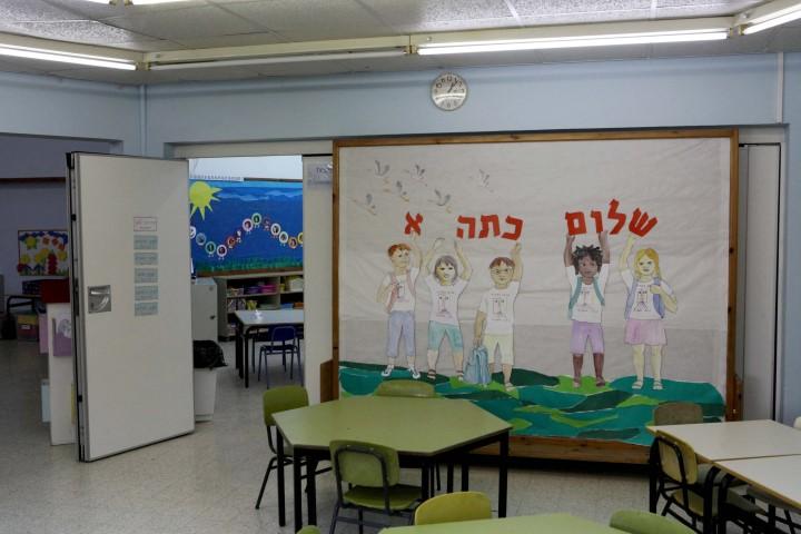 פתיחת שנה בבתי הספר (צילום: אליהו הרשקוביץ)