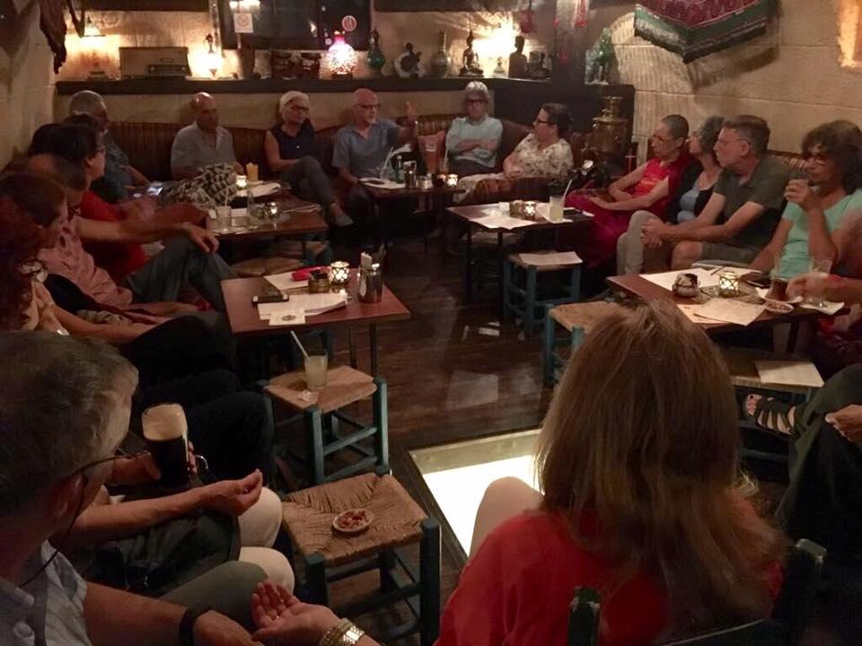 המפגש בחיפה לקראת הכנס בקלנסואה