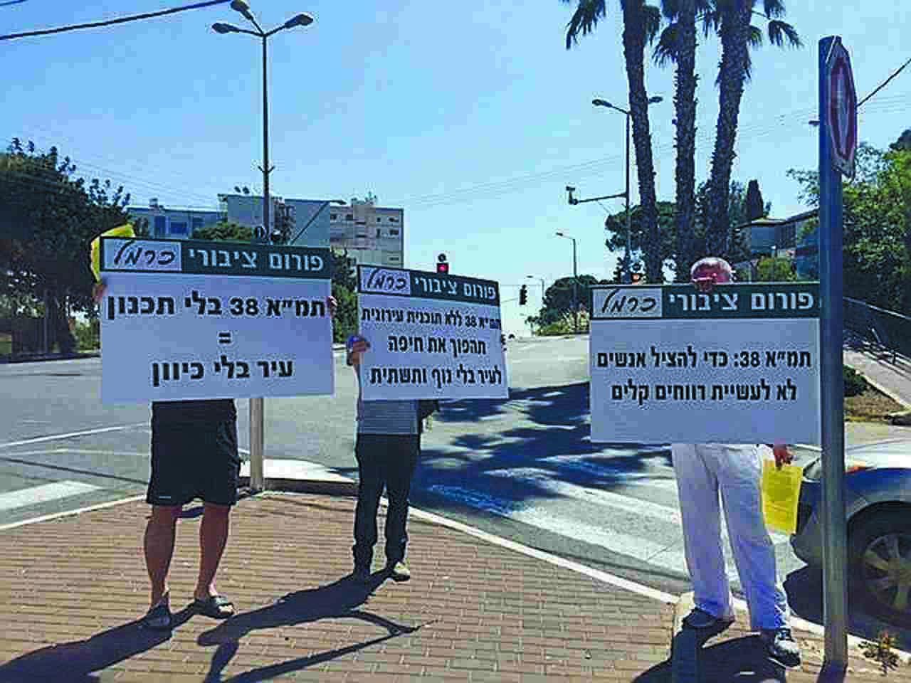 """הפגנת תושבים נגד תמ""""א 38 (צילום: שושן מנולה)"""