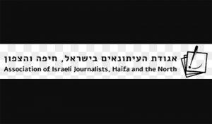 """סיומה של תקופה. גבי זוהר: """"עיריית חיפה לא התלהבה מעולם מתקשורת 'לא ידידותית'"""""""