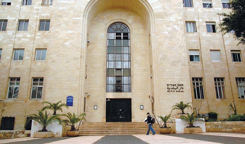בניין עיריית חיפה. מישהו שם כנראה אוהב מאוד כדורעף שכונתי (צילום: יפית שקאלו)