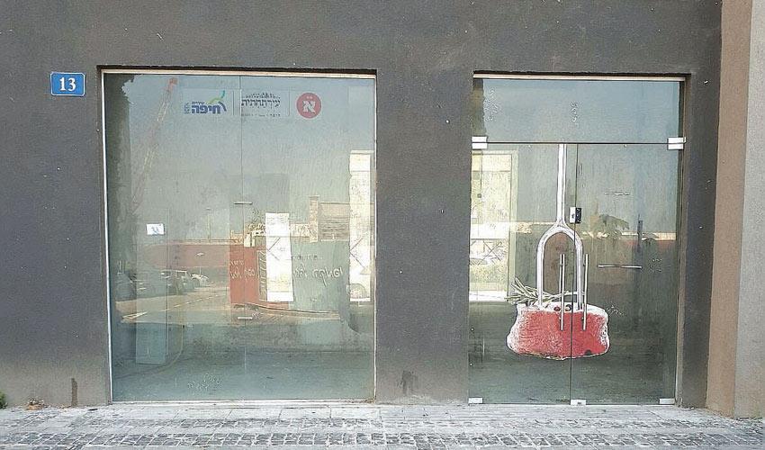 הנכס ברחוב הנמל 13 (צילום מינהלת העיר התחתית)