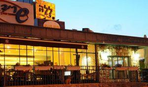 מסעדת ללה. ארוחות הפיצה בוקר יוצעו בימים חמישי-שבת בלבד (צילום: אגמדיה)