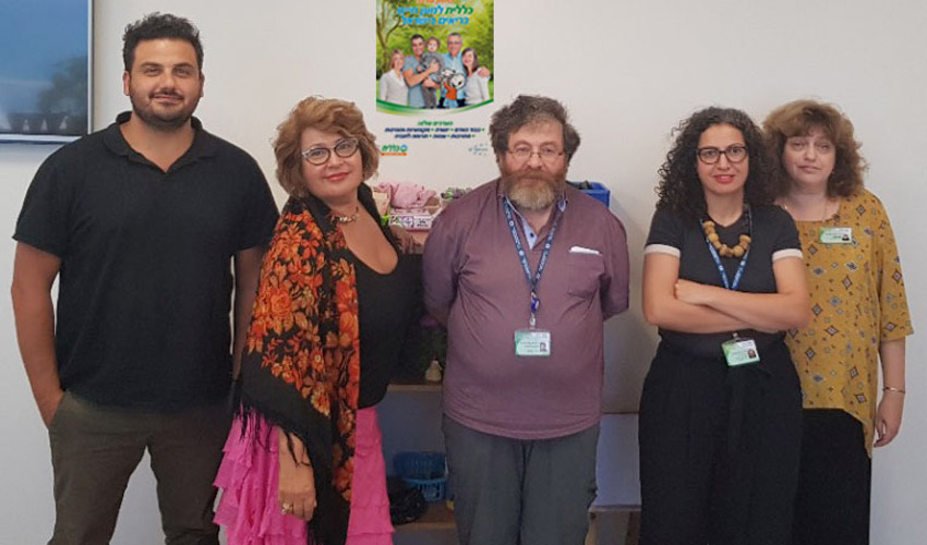 צוות המרפאה לבריאות הנפש לילדים במרפאת ארמון בחיפה (צילום: דוברות שירותי בריאות כללית)