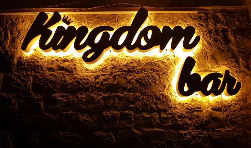 קינגדום בר. הממלכה של המושבה הגרמנית