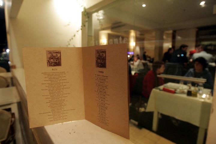 תפריט במסעדה (צילום: אסף עברון)