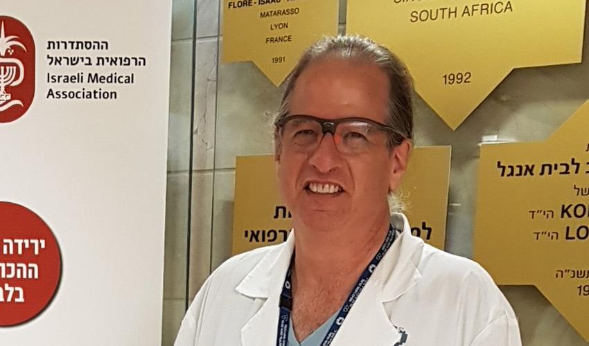 """ד""""ר אריק עדן (צילום: אלי דדון)"""