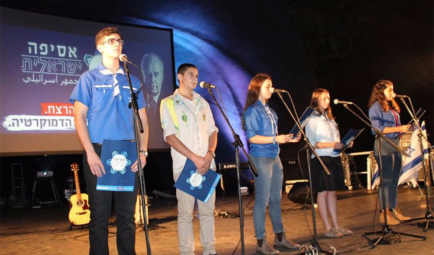 כנס זיכרון ליצחק רבין של האסיפה הישראלית בשנה שעברה
