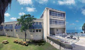 המכללה האקדמית לחינוך גורדון (צילום: אורי אילון)