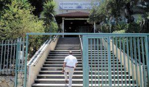 המכללה האקדמית הערבית לחינוך (צילום: רמי שלוש)