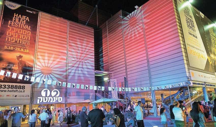 פסטיבל הסרטים הבין לאומי בחיפה (צילום: צבי רוגר)