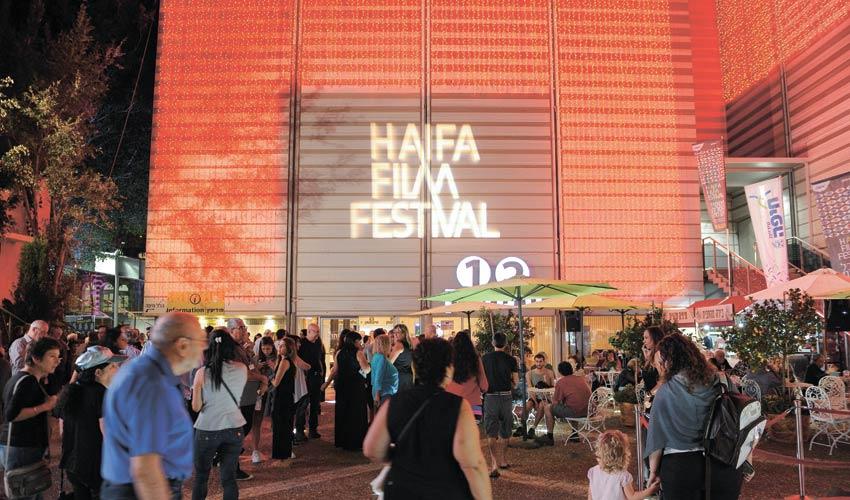 פסטיבל הסרטים (צילום: צבי רוגר)