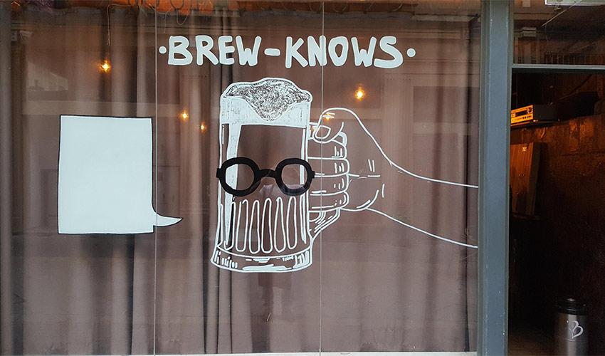 BREW KNOWS. הבייבי החדש של ברונו אוליבה