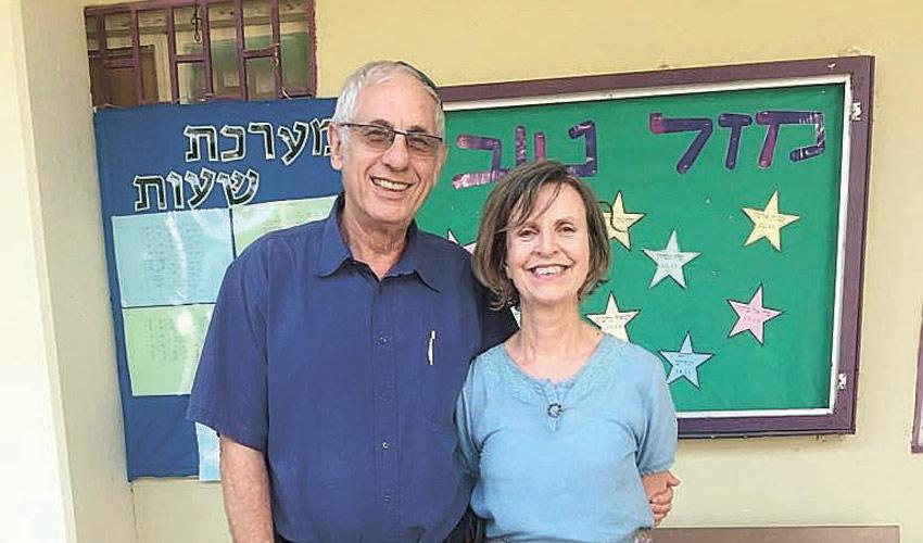 מוריס ומרילין היימן