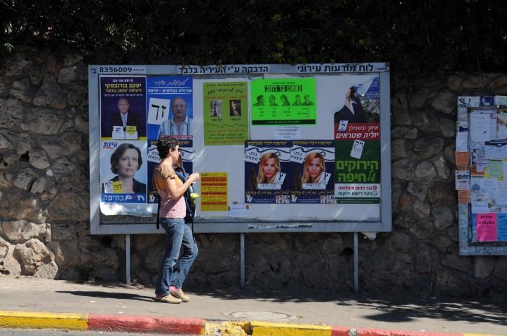 הבחירות המוניציפליות הקודמות בחיפה (צילום: רמי שלוש)
