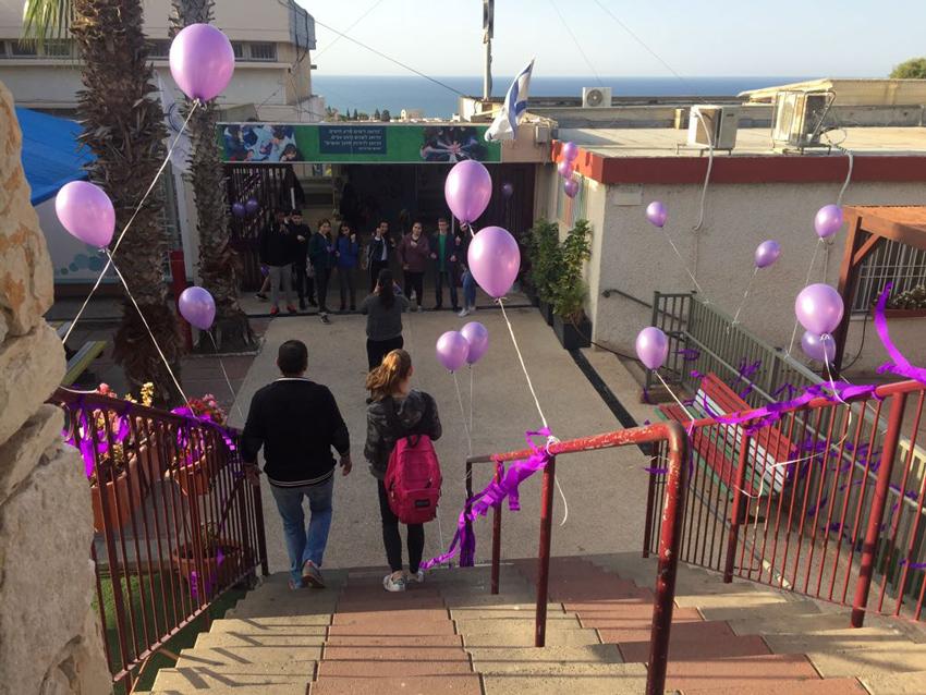 בית הספר ליאו באק הבוקר, לקראת הפעילות של המאבק באלימות נגד נשים (צילום: בית הספר ליאו באק)