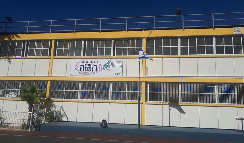 בית הספר רוממה (צילום: דפנה בוננה)