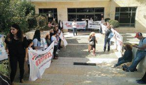 ההפגנה בירושלים בזמן ישיבת המועצה הארצית לתכנון ובנייה (צילום: גל בריל)