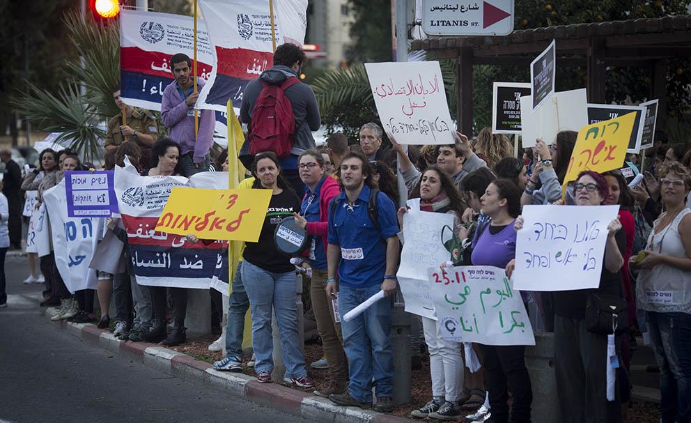 הפגנה לציון יום המאבק באלימות כלפי נשים בחיפה (צילום: אקטיבסטילס)