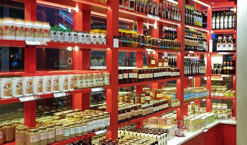 חנות הטבע אניס במרכז חורב בחיפה