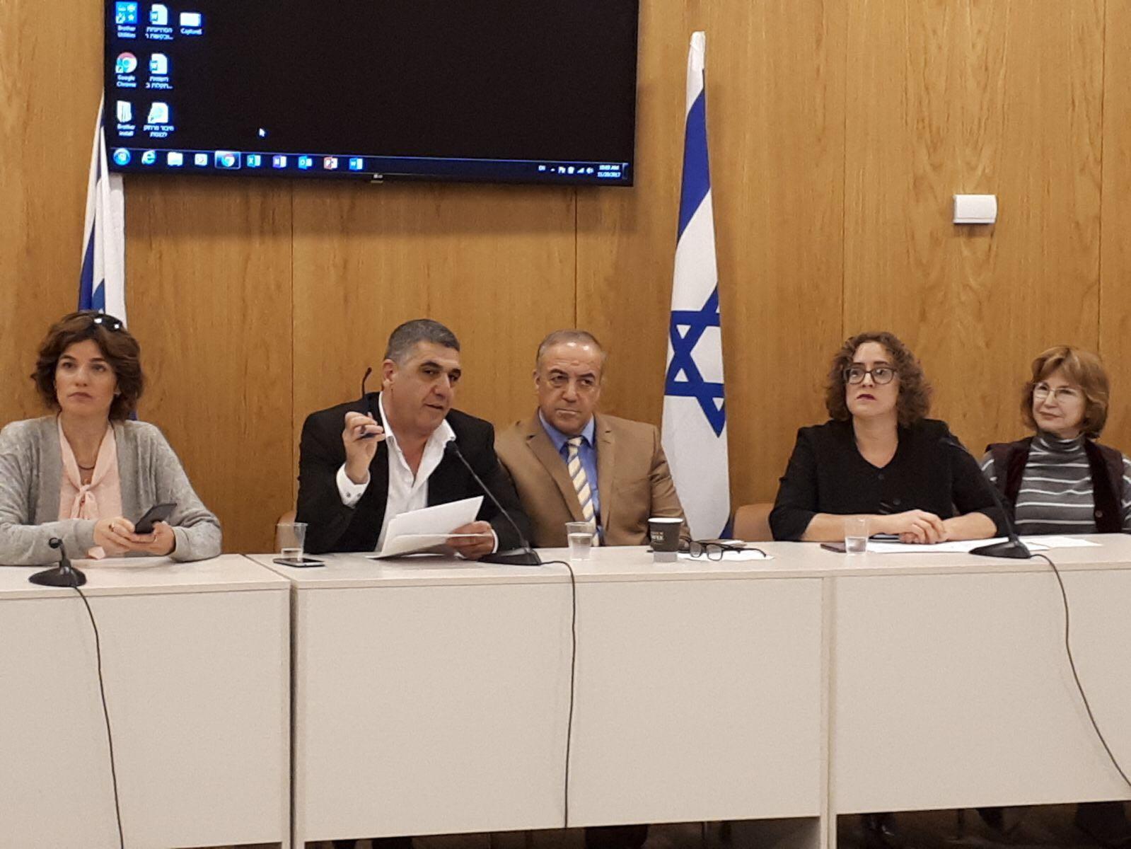 הכנס נגד הקמת מועצה תעשייתית במפרץ חיפה (צילום: אסף אפל)