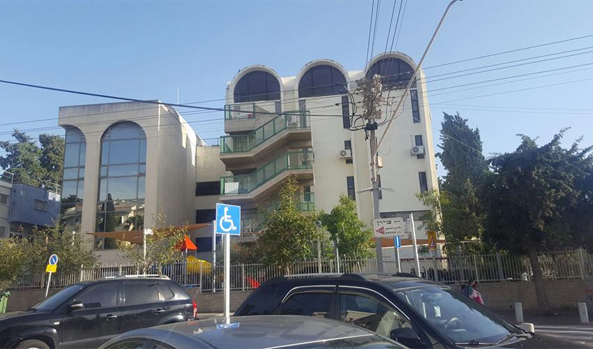 """מתחם בית הכנסת רמב""""ם בנוה שאנן"""