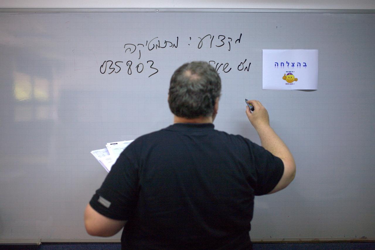 בחינת הבגרות במתמטיקה (צילום: אילן אסייג)