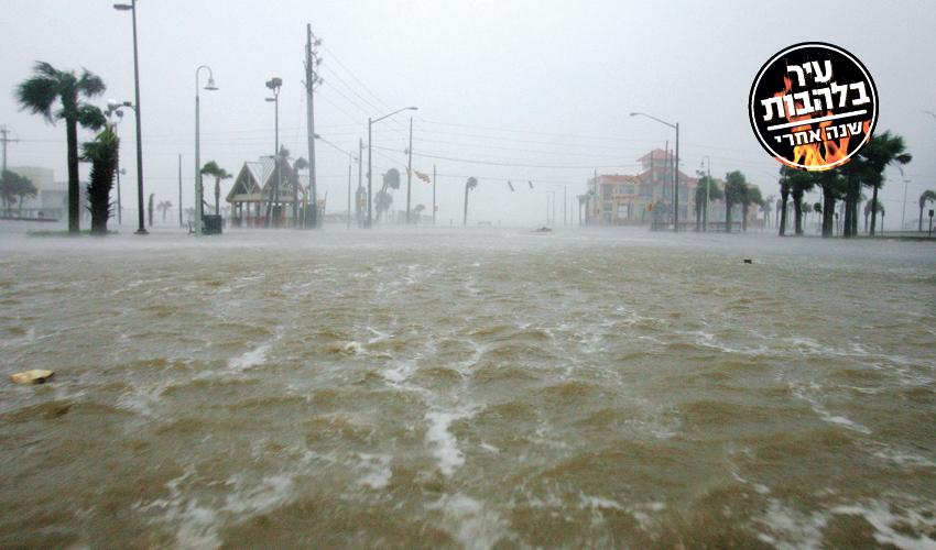 ניו אורלינס במהלך הוריקן קטרינה (צילום: AP)