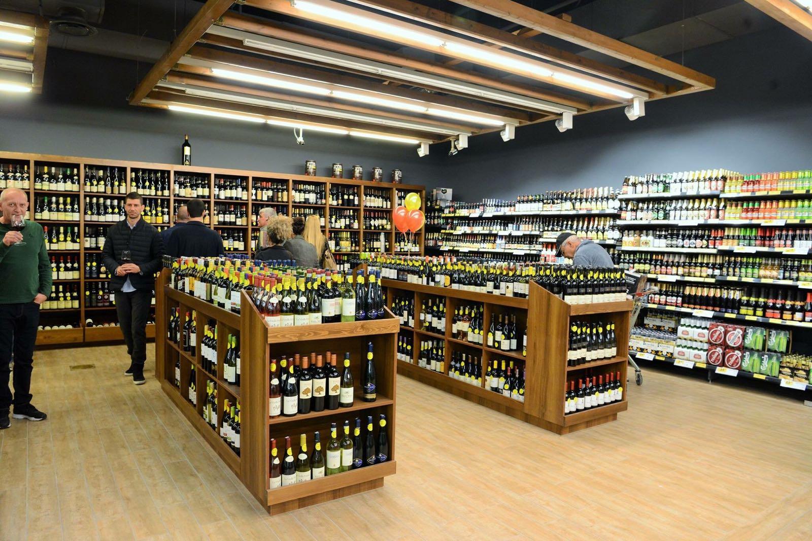 סטופ מרקט קסטרא. טעימות יין מיקבים מהארץ ומרחבי העולם