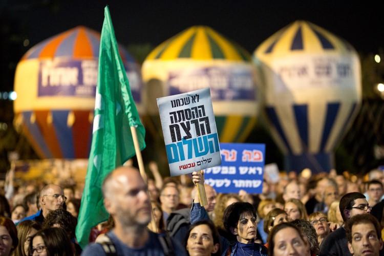 עצרת הזיכרון ליצחק רבין (צילום: מגד גוזני)
