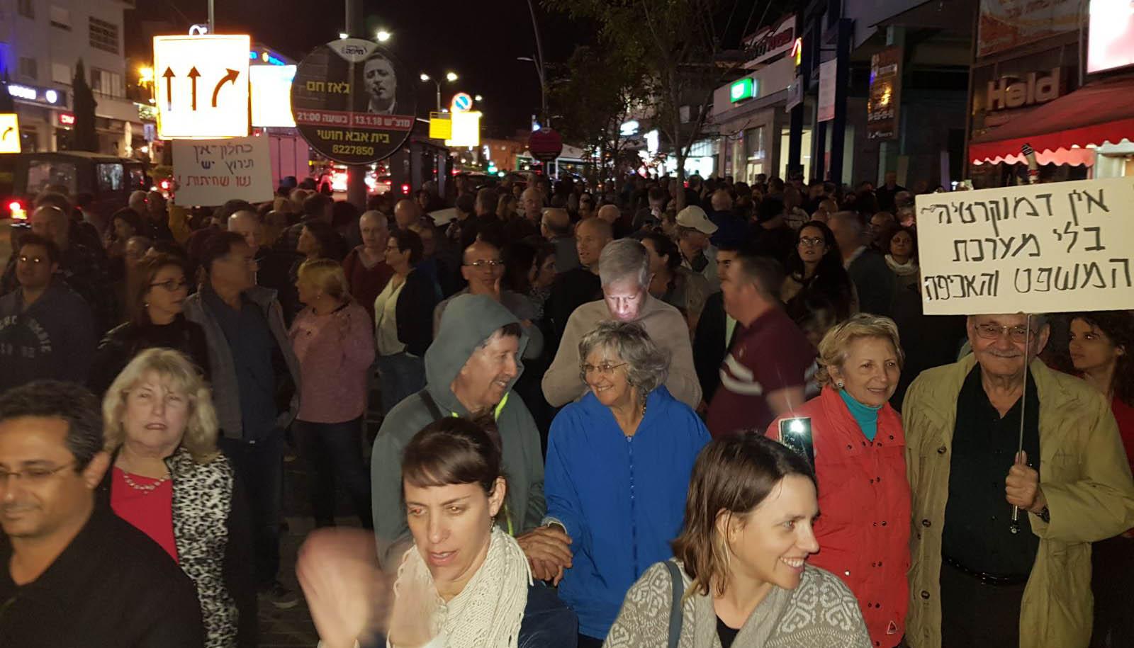 הפגנה במרכז הכרמל נגד השחיתות השלטונית (צילום: איה ידידיה)