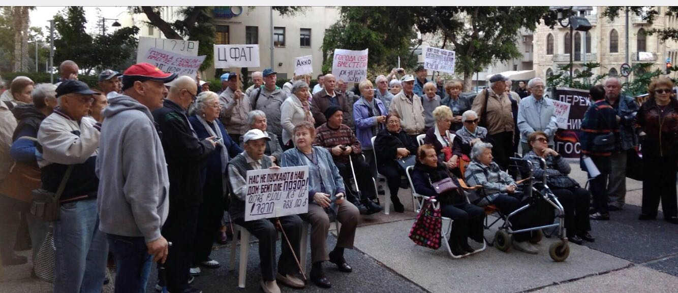 ניצולי השואה בהפגנה נגד עיריית חיפה
