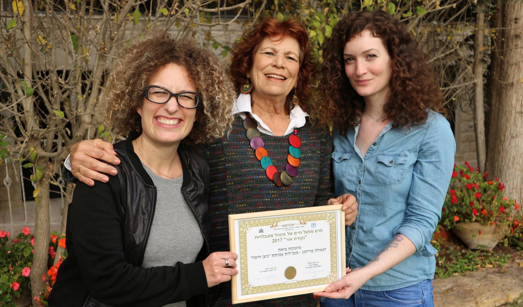 מירי קאטן, גאולה פרידמן וגילי רוזנר מעמותת ניצן עם תעודת ההוקרה (צילום: ניצן חיפה)