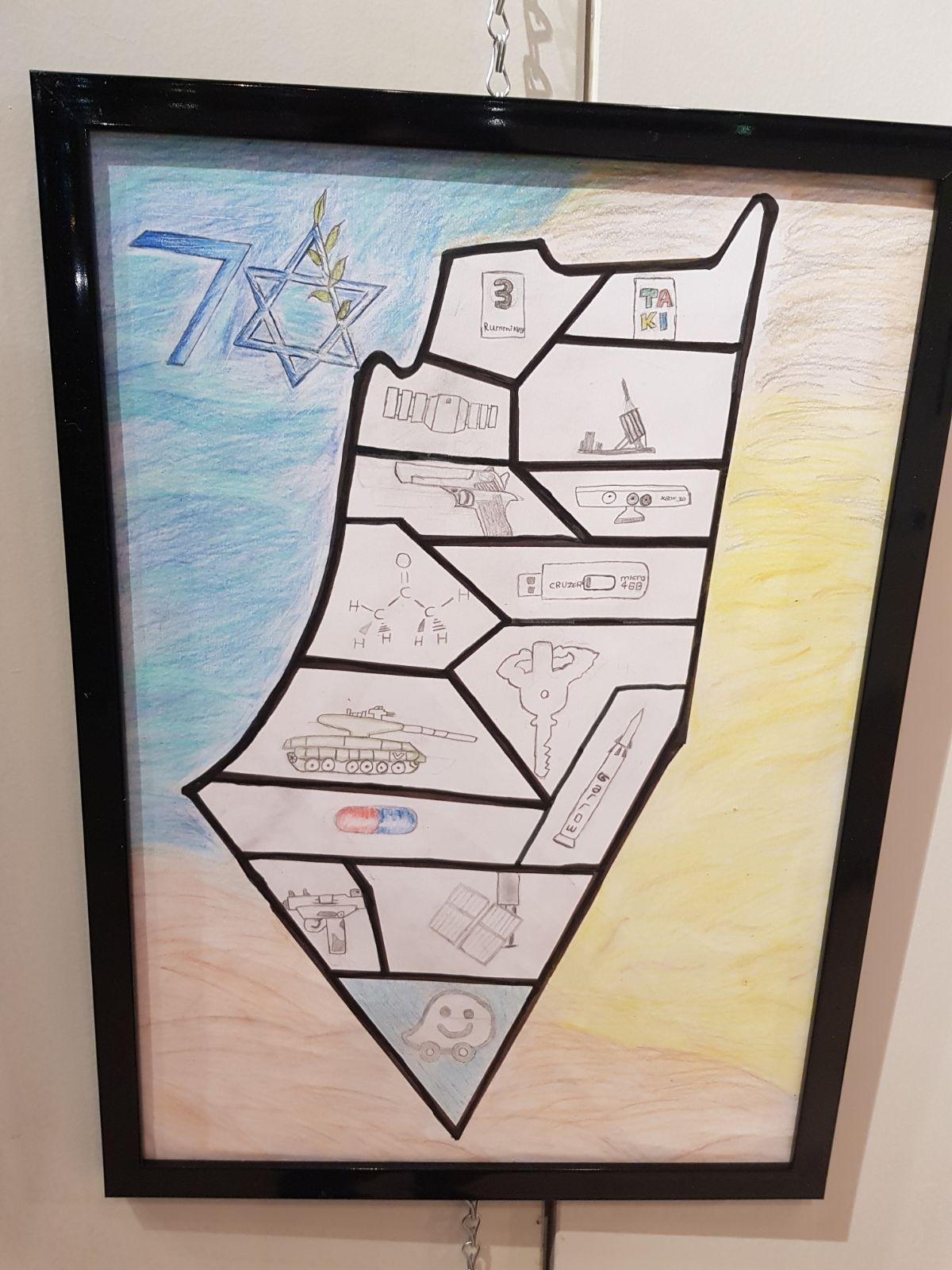 ציור בתערוכה של תלמידי עירוני ג'