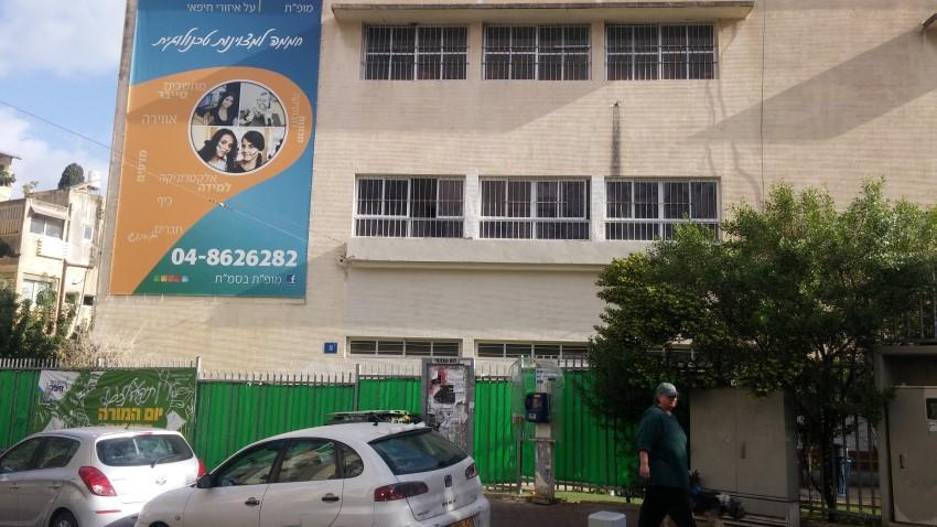 """בית הספר בסמ""""ת (צילום: רמי שלוש)"""