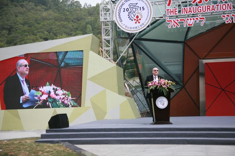 פרופ' פרץ לביא בטקס חנוכת שלוחת הטכניון בסין (צילום: לין ג'יאן)