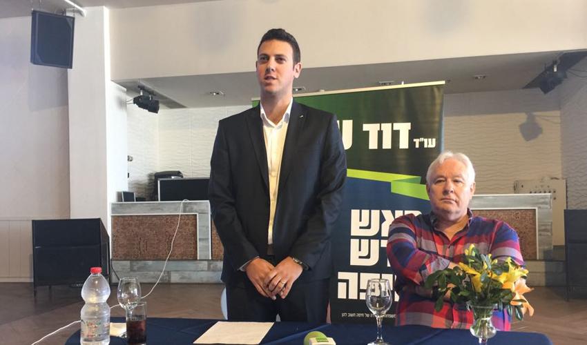 """עו""""ד דוד עציוני במסיבת העיתונאים מכריז על מועמדותו (צילום: שושן מנולה)"""