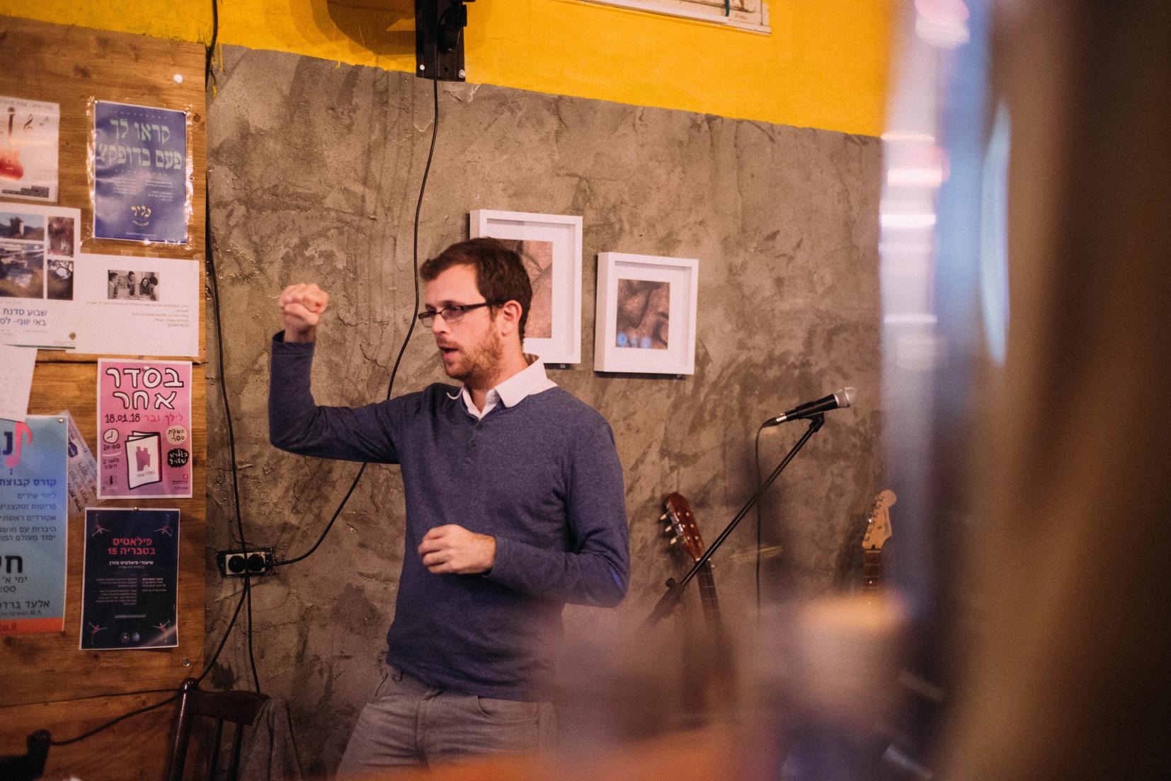 דותן ברום במפגש במסגרת הסדרה Talk2Act (צילום: זיו עמר)