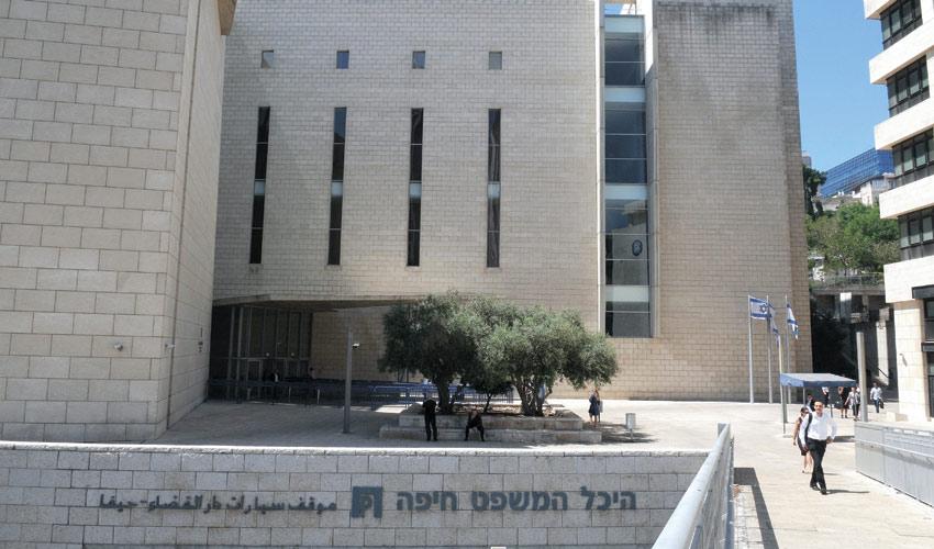 היכל המשפט בחיפה (צילום: רמי שלוש)