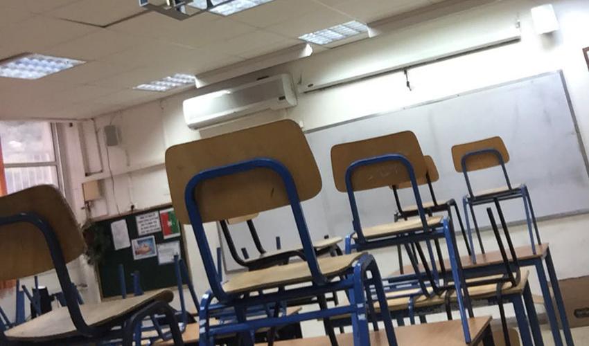 הכיתה הלא מונגשת בחטיבת הביניים בבית הספר עירוני ה'