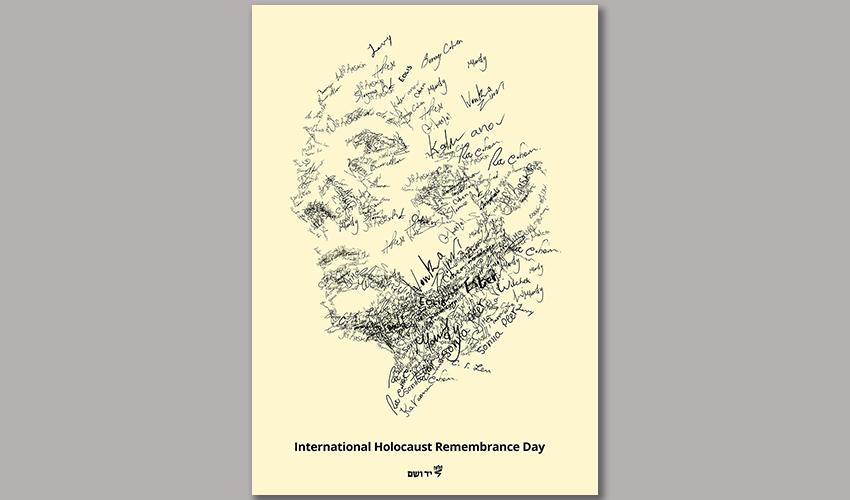 הכרזה של רותם גזונטרמן והילה וילצ'יק