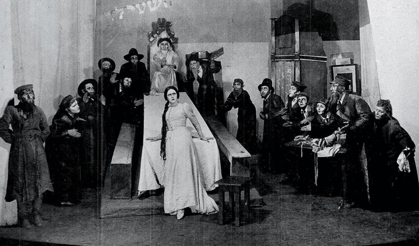 חנה רובינא (צילום: תיאטרון הבימה)