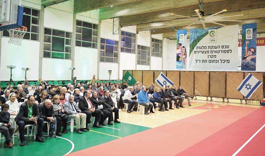 טקס חלוקת המלגות של אגודת מכבי חיפה. 4,000 שקל לכל ספורטאי (צילום: ראובן כהן)