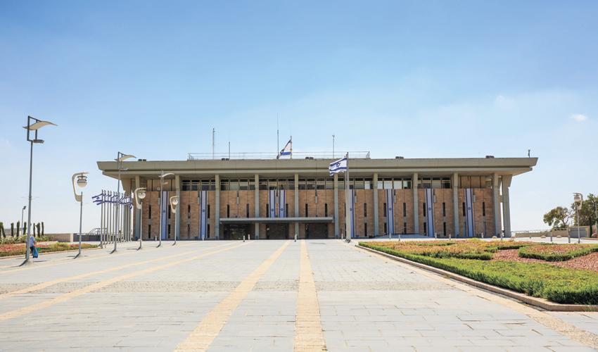 כנסת ישראל (צילום: אמיל סלמן)