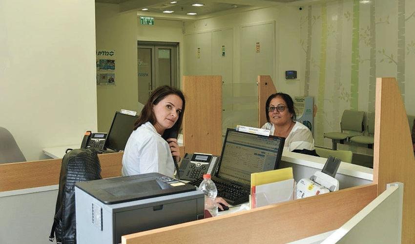 משרד הקבלה במרפאת רמת הנשיא (צילום: דוד חורש, דוברות שירותי בריאות כללית)