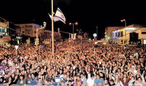 חגיגות יום העצמאות (צילום: דוברות עיריית חיפה)